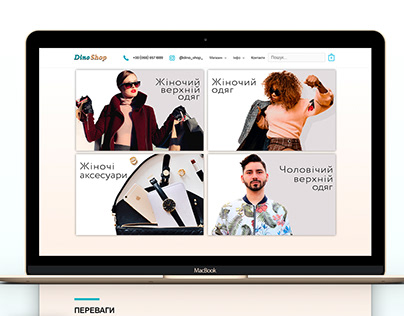 Dino Shop - website development