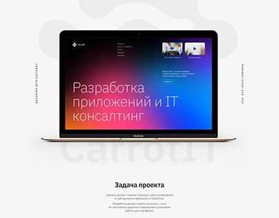 Landing page was made during the Study Kvo marathon #14