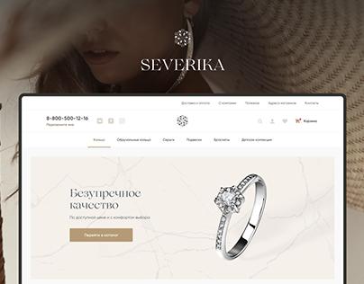 SEVERIKA - Jewerely store