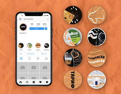 Lavazza firma highlights for coffee Instagram