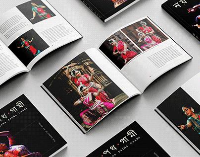 Nayana- Patha - Gaami - Coffee Table Book