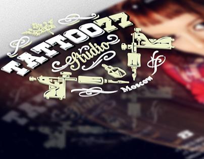 Tattoo-77 - тату салон в Москве. Корпоративный сайт