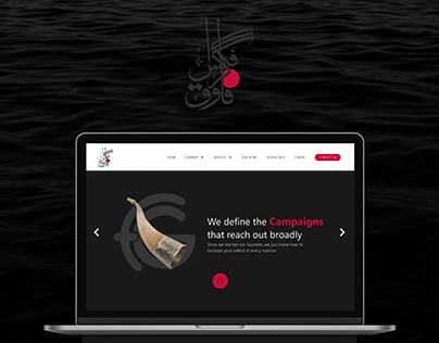 Design Agency (Farooq Graphics) - Landing Page