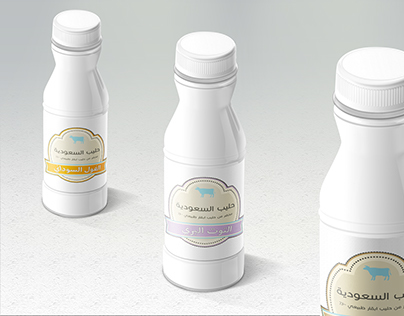 Saudi Milk Packaging redesign