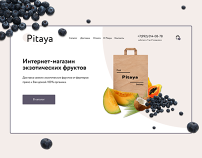 Online fruit delivery store