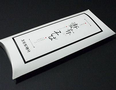 tsumari soba