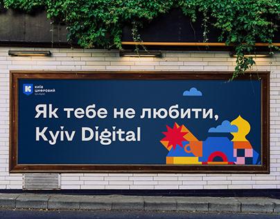 Kyiv Digital Brand Identity