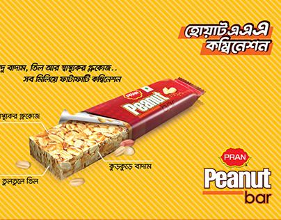 Pran Peanut Bar Press Ad