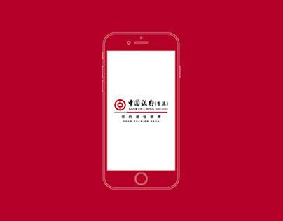 中國銀行(香港) Bank of China (Hong Kong) Website Design