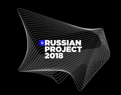 RUSSIAN PROJECT 2018 AWARD