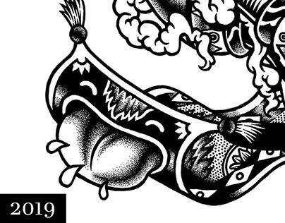 ALEBROWAR - 2019
