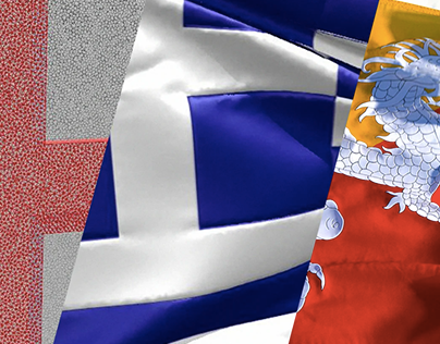 ALMUNDO Flags Making Of