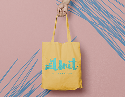 The Unit: Branding