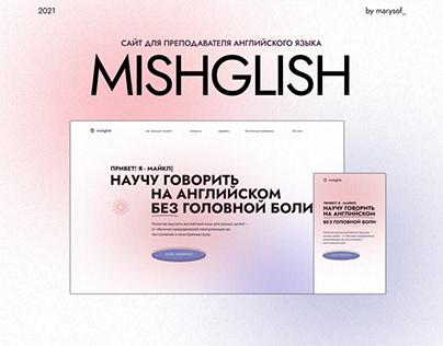 Сайт для преподавателя английского @mishglish