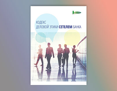 Booklet design for Cetelem A4. 19 pages