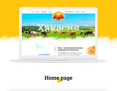 Дизайн сайта для сельскохозяйственного преприятия