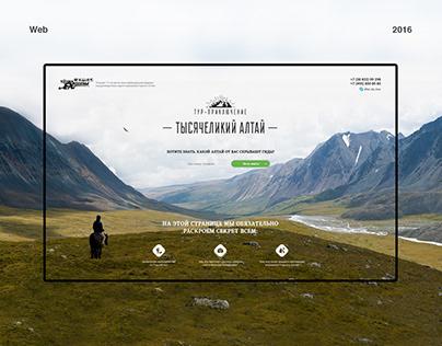 Landing Page Altai Tour