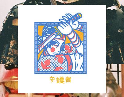 Samurai illustration series