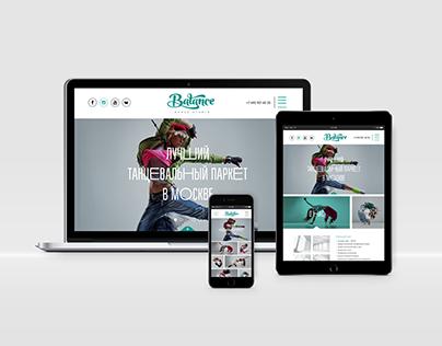 Responsive web-design for Balance dance studio website