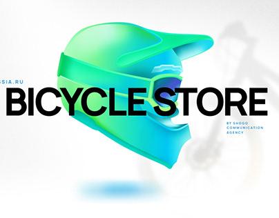 mug-russia bike store