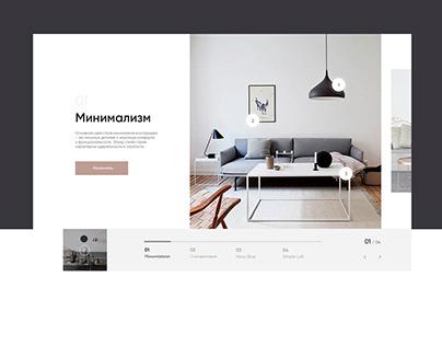 Ergolab Interiors — website