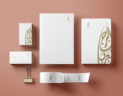 Burj Al Arab (Jumeirah) - Branding