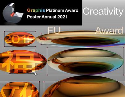 Poster - 2019 CULTURAL CREATIVITY FU AWARD
