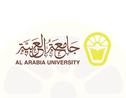 Al Arabia University - Branding