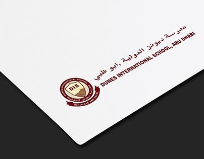 Logo Design - Dunes International School