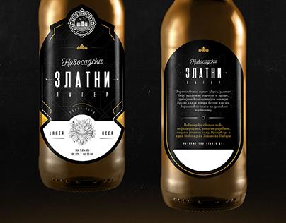 Novosadka Zanatska - Label Design
