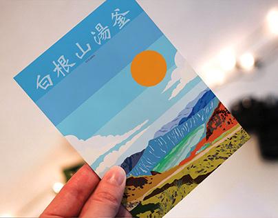 Japanese Travel Postcards (School Project)