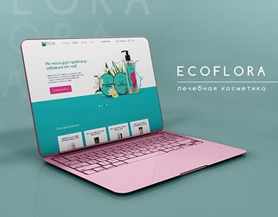 ECOFLORA | Веб-сайт магазина лечебной косметики