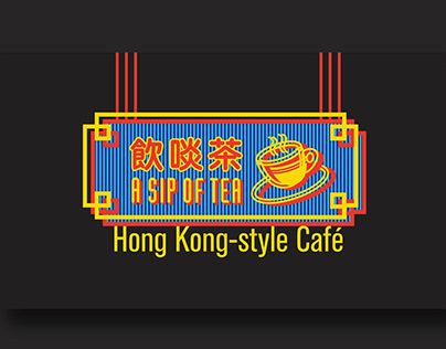 Themed Café Branding Project
