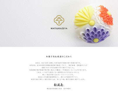 Japanese-style confection store website