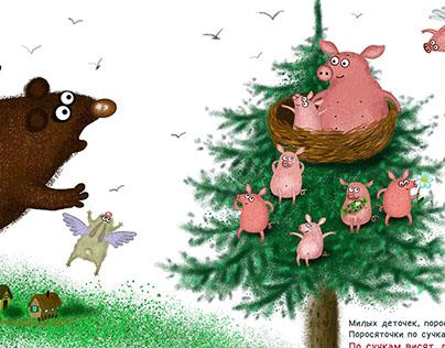 Poteshki, children's fairy tales