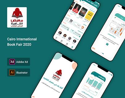 Cairo International Book Fair 2020 Official App