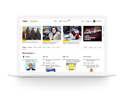 Yandex TV