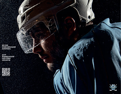 Hockey club. Hockey_territoria