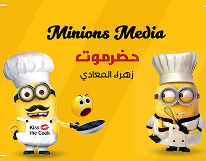 Minions Social - Hadra Moot