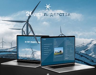 Asteros website redesign