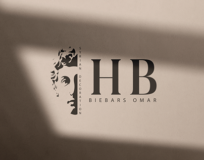 H.B Syrian Decoration - Branding
