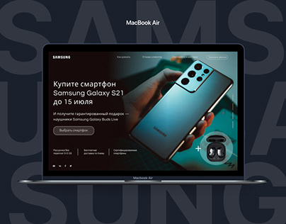 Landing page for advertisement