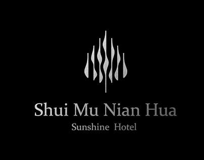 水木年华阳光大酒店