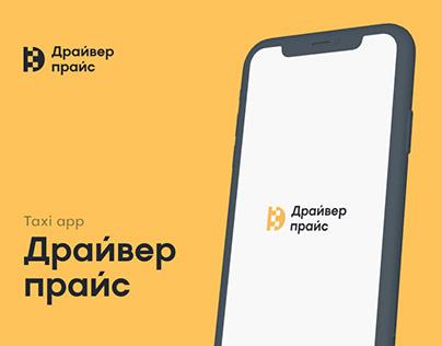 Driver price mobile app