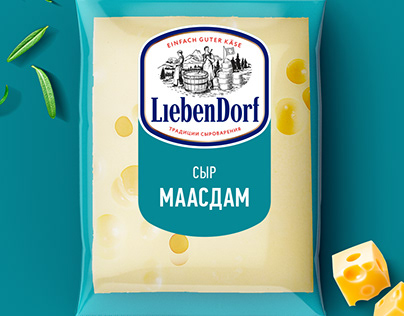 Liebendorf - tradition of cheese making!