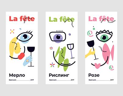 Этикетка для вина // Label wine