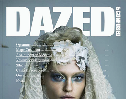 VESNA / display typeface for Dazed & Confused Rus.