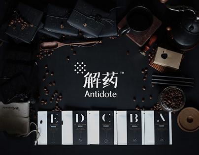 COFFEE-解药ANTIDOTE