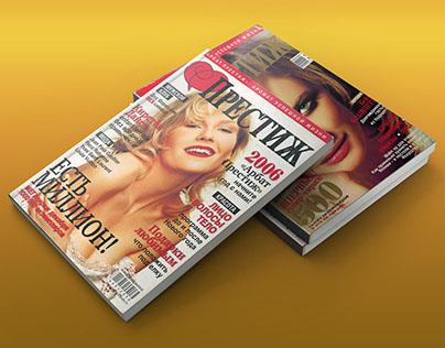 Print Design. Custom Magazine