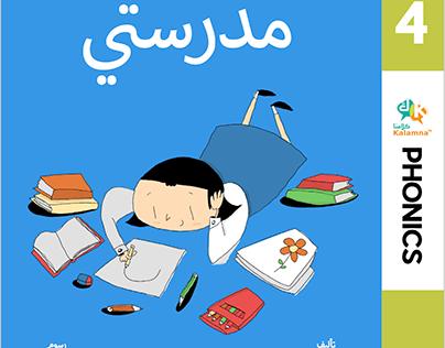 Kalamna Arabic phonics e-toolkit//Cambridge Uni